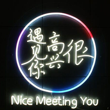 Flex neon signs for HANHAN RESTAURANT-NICE MEETING YOU