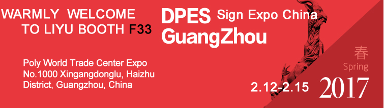 DPES Sign & LED Expo China 2017